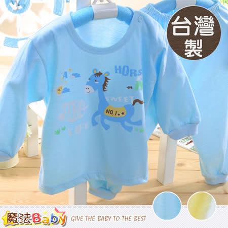魔法Baby~薄款居家套裝睡衣 台灣製造兒童套裝~k36527