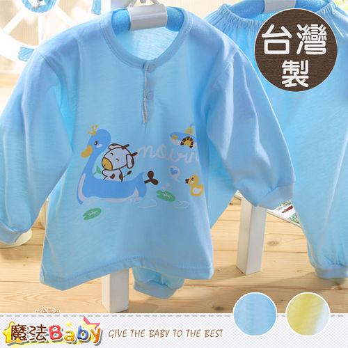 魔法Baby~薄款居家套裝睡衣 台灣製造兒童套裝~k36534