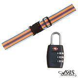 ABS愛貝斯 台灣製造繽紛旅行箱束帶及TSA海關鎖旅遊安全配件組(99-018束帶A14)
