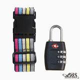 ABS愛貝斯 台灣製造繽紛旅行箱束帶及TSA海關鎖旅遊安全配件組(99-018束帶A7)