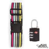 ABS愛貝斯 台灣製造繽紛旅行箱束帶及TSA海關鎖旅遊安全配件組(99-018束帶A6)