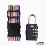 ABS愛貝斯 台灣製造繽紛旅行箱束帶及TSA海關鎖旅遊安全配件組(99-018束帶A5)