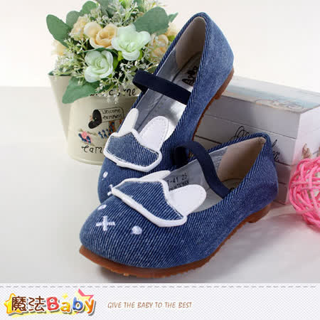 (購物車)魔法Baby~女童鞋 牛仔單寧娃娃鞋~sh4606