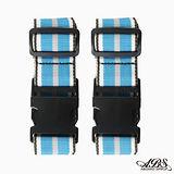 ABS愛貝斯 台灣製造繽紛旅行箱束帶兩入組-束帶P