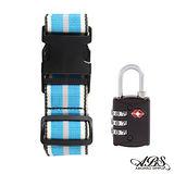 ABS愛貝斯 台灣製造繽紛旅行箱束帶及TSA海關鎖旅遊安全配件組(99-018束帶P)