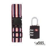 ABS愛貝斯 台灣製造繽紛旅行箱束帶及TSA海關鎖旅遊安全配件組(99-018束帶Z)