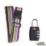 ABS愛貝斯 台灣製造繽紛旅行箱束帶及TSA海關鎖旅遊安全配件組(99-018束帶X)