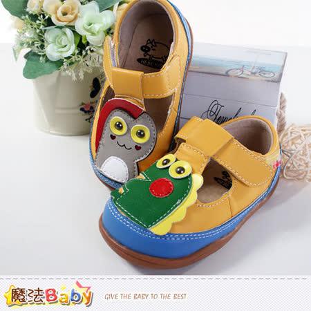 (購物車)魔法Baby~男女童鞋 不對襯圖案設計童鞋~sh4620