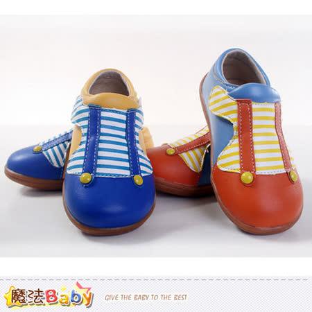 (購物車)魔法Baby~男女童鞋 時尚設計童鞋~sh4637