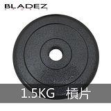 【BLADEZ】1.5 KG 槓片 (一入)