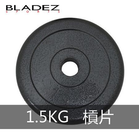 【BLADEZ】1.5 KG 包膠槓片(四入)