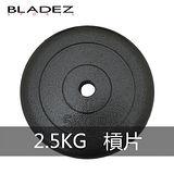 【BLADEZ】2.5 KG 槓片 (一入)