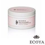 【澳洲ECOYA】天然大豆棕櫚水晶香氛蠟燭 - 甜豌茉莉 170g