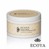 【澳洲ECOYA】天然大豆棕櫚水晶香氛蠟燭 - 香莢蘭荳 170g