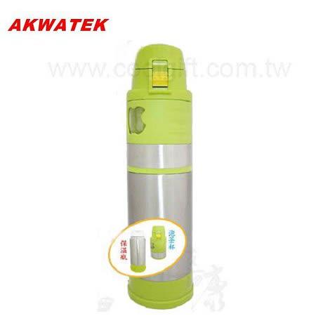 AKWATEK多功能二用式保溫泡茶杯(買一送一)