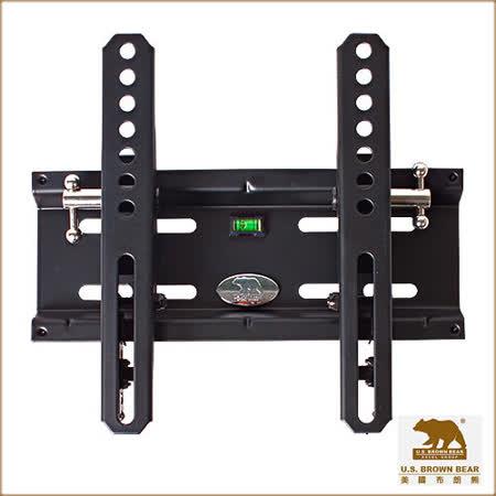 美國布朗熊 調整傾斜式-適用22吋~37吋電視壁掛架