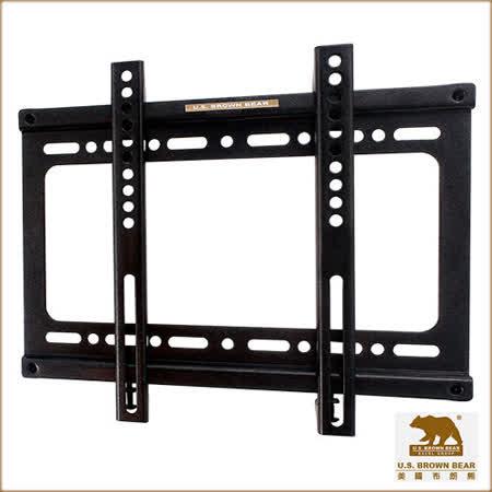 美國布朗熊 牆板固定式-適用22吋~37吋電視壁掛架