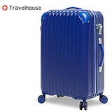 【Travelhouse】獨領風潮 28吋電子抗刮PC旅行箱(深藍)