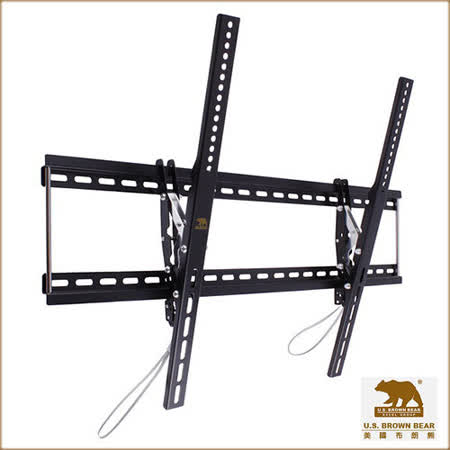 美國布朗熊 調整傾斜式-適用42吋~63吋電視壁掛架