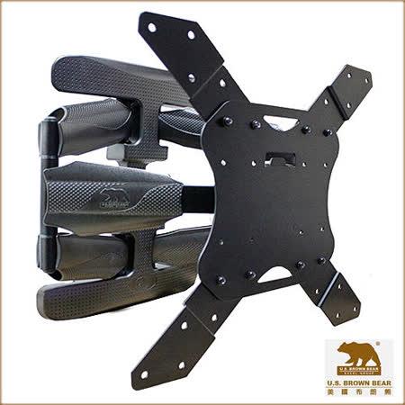 美國布朗熊 懸臂拉伸式-適用40吋~60吋電視壁掛架