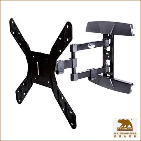 美國布朗熊 懸臂拉伸式-適用26吋~47吋電視壁掛架