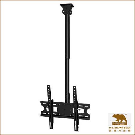 美國布朗熊 吊頂式-適用23吋~42吋電視壁掛架