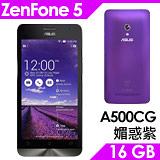 ASUS ZenFone 5 A500CG 16GB 5吋手機平板【媚惑紫】-加送側翻質感皮套+螢幕保護貼+5000mAh行動電源+立式支架+筆型觸控筆