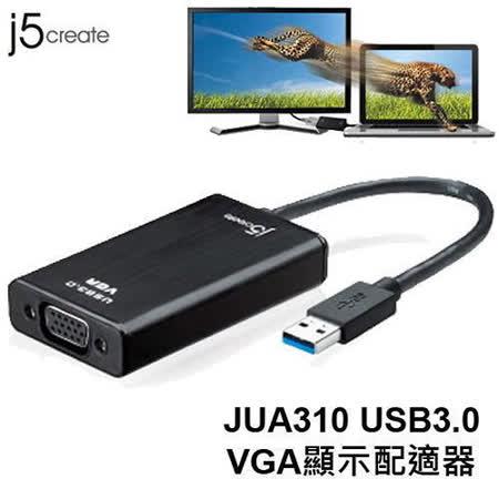 【凱捷 kaijet】JUA310 USB3.0 VGA 外接顯示卡(j5create)