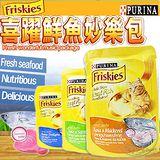 Friskies》新上市喜躍鮪魚妙樂包80g (24包)新鮮食材製成