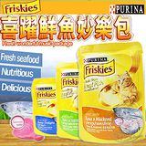 Friskies》新上市喜躍鮪魚妙樂包80g (48包)新鮮食材製成