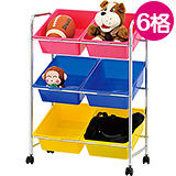 【ikloo】可移式6格玩具收納組