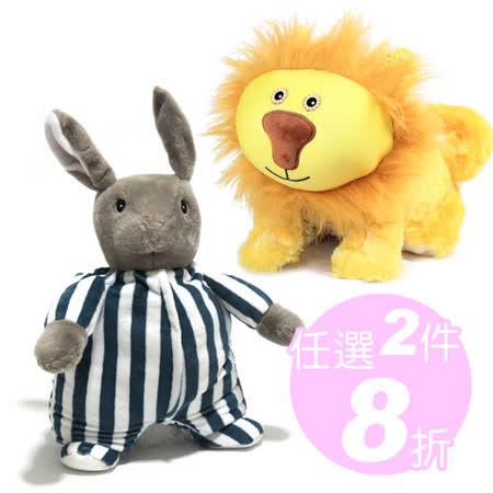 【Zoobies】毛毯寵物玩偶 - 任選兩件8折