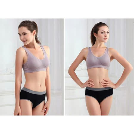 【PS Mall】雙層少女無縫調整型運動內衣 無鋼圈 背心式瑜珈內衣 (HS23)