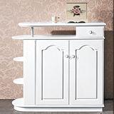 【幸福屋】Octavius 3.6尺白色吧台鞋櫃