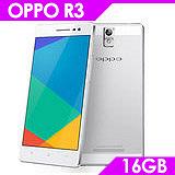 OPPO R3 5吋 16GB LTE四核智慧型手機-送原廠側翻皮套