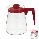 【iwaki】多用玻璃微波咖啡壺 1L(紅)