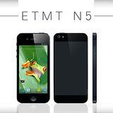 【ETMT】 N5 4吋雙核心智慧雙卡雙待手機