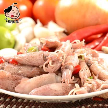 《大嬸婆》輕食開胃菜-鮮味小卷(200g)-任選