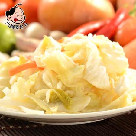 《大嬸婆》輕食開胃菜-台式泡菜(200g)-任選