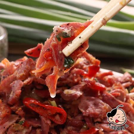 《大嬸婆》輕食開胃菜-客家鳳胗(150g)-任選