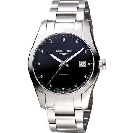 LONGINES Conquest Classic 真鑽機械腕錶-黑 L27854586
