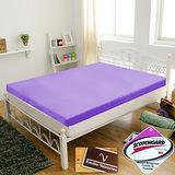 范倫鐵諾Valentino 薰衣草波浪記憶床墊 8公分雙人 五尺 紫