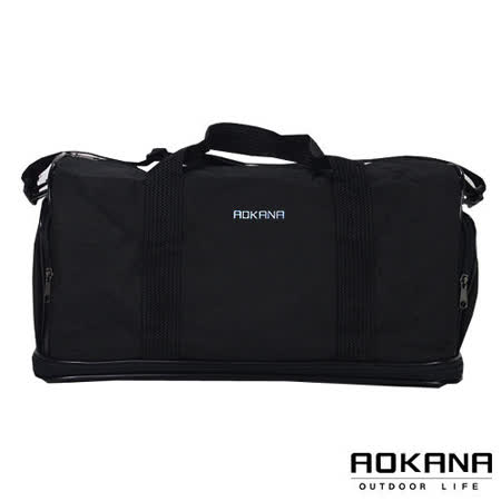 AOKANA奧卡納 台灣製造  YKK拉鍊 防潑水尼龍 可加大行李袋 (時尚黑)03-015