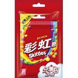 彩虹糖2入分享包-混合水果口味