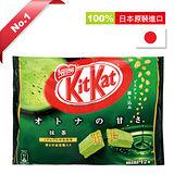 《KitKat》抹茶巧克力餅乾