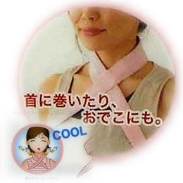 日本創意小品◇COOL降溫領巾◇《粉紅色條紋》