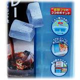 【波克貓哈日網】日本創意小品◇加蓋製冰盒◇《避免食物氣味沾染》大冰塊