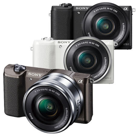SONY a5100L 16-50mm 數位單眼 變焦鏡組(公司貨)-送32GB、讀卡機、清潔組、專用座充★加碼送FW50原廠電池乙顆