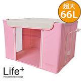 【Life Plus】日系簡約粉彩素面收納箱-66L(粉紅)