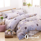 【法國Jumendi-秀麗花彩】台灣製加大六件式特級純棉床罩組